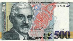Ալեքսանդր Թամանյանի պատկերով ՀՀ թղթադրամ (շրջանառությունից հանված է)
