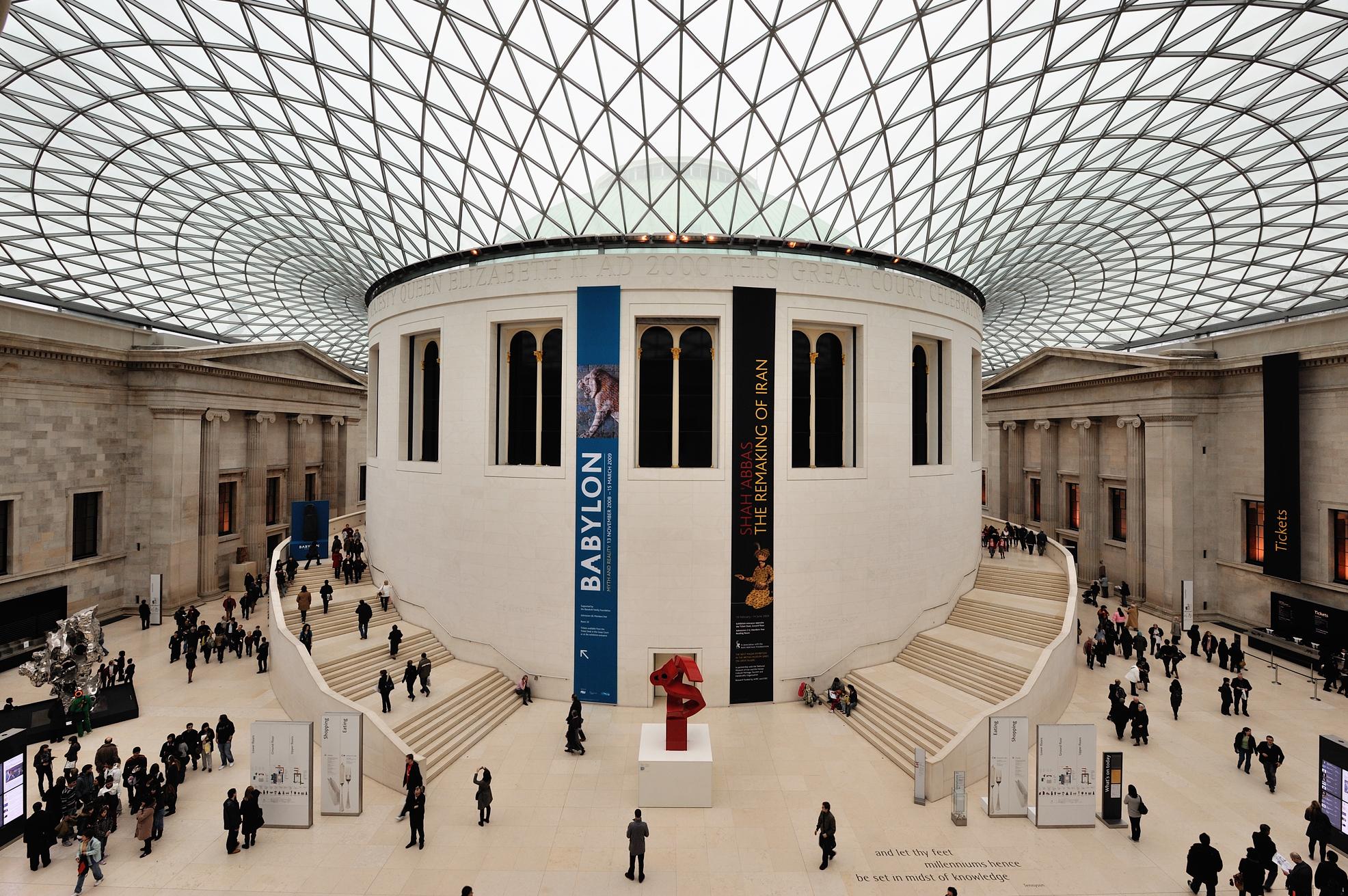 British_Museum_Dome